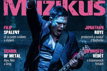 Richard Kruspe Interview 2017
